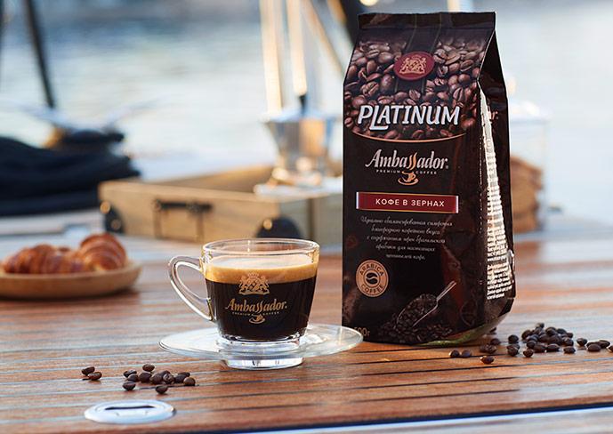 Russia Brands Ambassador Strauss Coffee