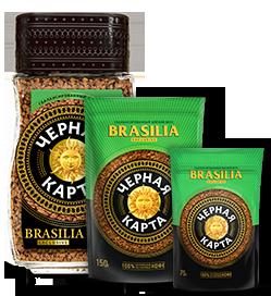 Chernaya Karta Exclusive Brasilia