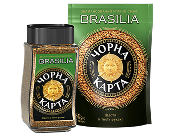 Instant Brasila