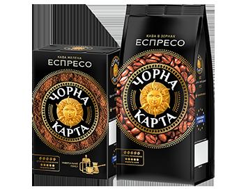 Natural Espresso