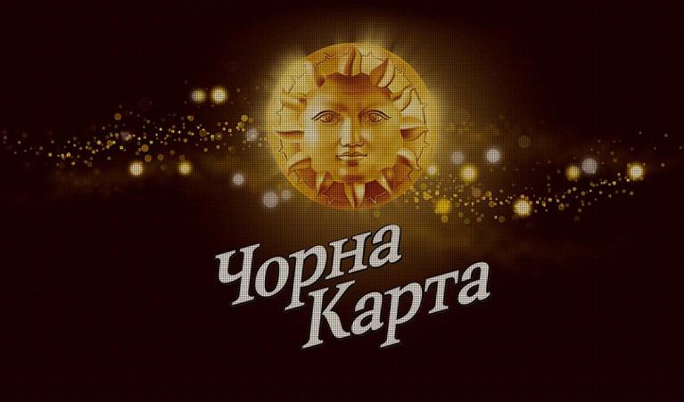 Chorna Karta